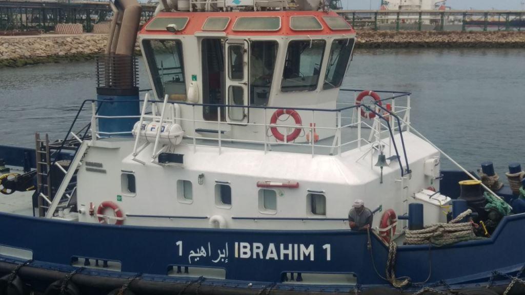 IBRAHIM1